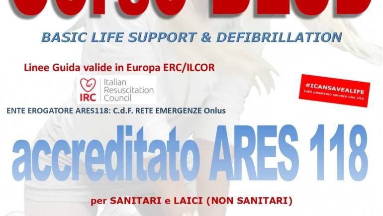 SABATO 22 FEBBRAIO 2020 a Roma  Corso di BLS-D (Basic Life Support & Defibrillation) Certificato I.R.C. e Accreditato ARES 118