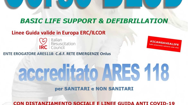 DOMENICA 28 GIUGNO 2020 a Roma  Corso di BLS-D (Basic Life Support & Defibrillation) Certificato I.R.C. e Accreditato ARES 118