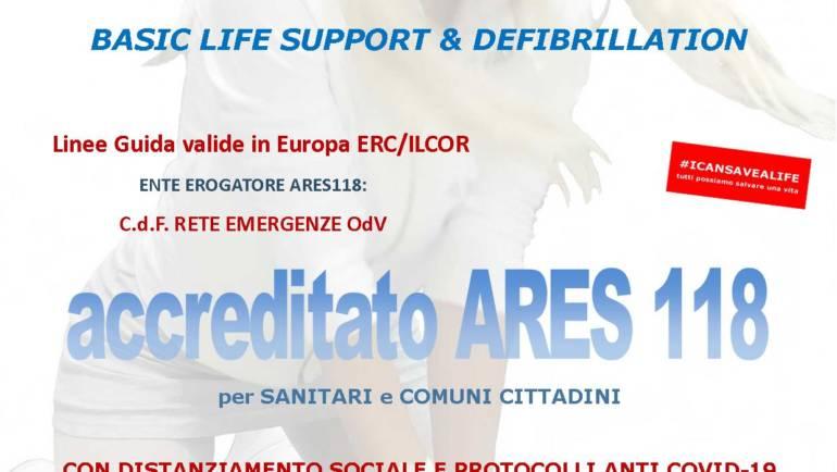 """SABATO 27 FEBBRAIO 2021 a Roma Corso BLS-D (Basic Life Support & Defibrillation) Certificato I.R.C. e Accreditato ARES 118, con nuove Linee Guida """"anti COVID-19"""""""