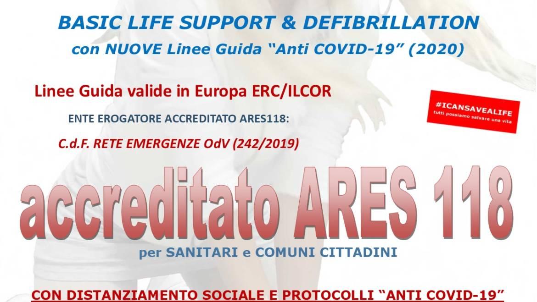 """SABATO 17 APRILE 2021 ore 9,00 – 14,00 a ROMA, CORSO BLS-D (BASIC LIFE SUPPORT & DEFIBRILLATION) con nuove Linee Guida """"anti COVID-19"""""""