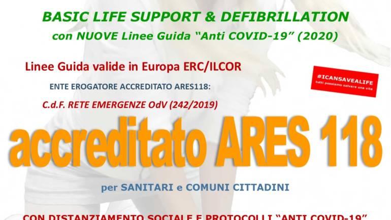 """SABATO 29 MAGGIO 2021 ore 9,00 – 14,00 a ROMA, CORSO BLS-D (BASIC LIFE SUPPORT & DEFIBRILLATION) con nuove Linee Guida """"anti COVID-19"""""""