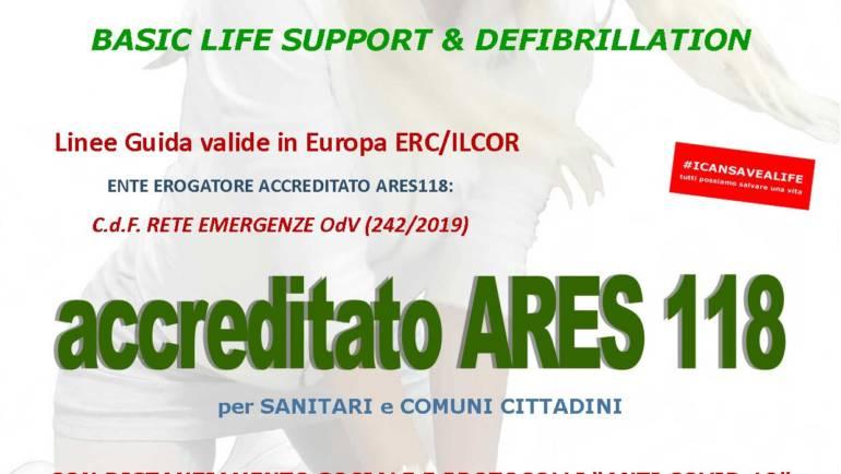 """SABATO 19 GIUGNO 2021 ore 9,00 – 14,00 a ROMA, CORSO BLS-D (BASIC LIFE SUPPORT & DEFIBRILLATION) con nuove Linee Guida """"anti COVID-19"""""""